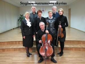 Styginių instrumentų skyriaus mokytojai